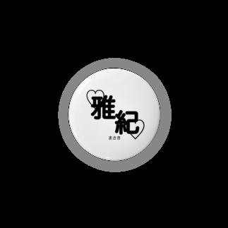 m0m0ggの雅紀 Badges