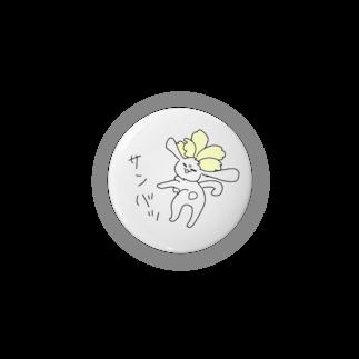 nemuitionのうさろ(サンバ) Badges