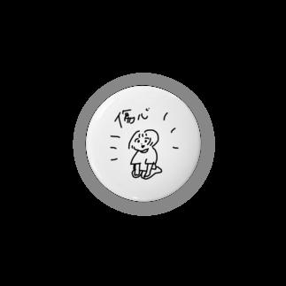 ながの(仮)の傷心 Badges