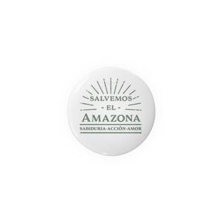 Salvemos el Amazonaトートバッグ(背景あり) Badges