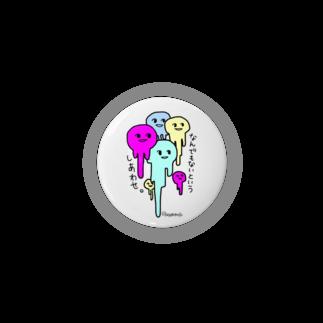 kayate0628の平和に缶バッジ Badges
