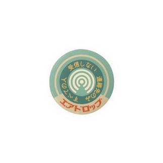 AirDrop 44mm Badges