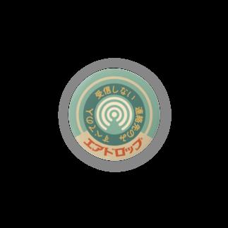 damiのAirDrop 44mm Badges