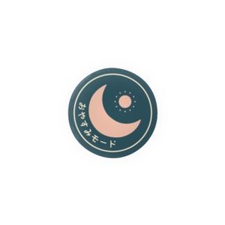 おやすみモード 44mm Badges