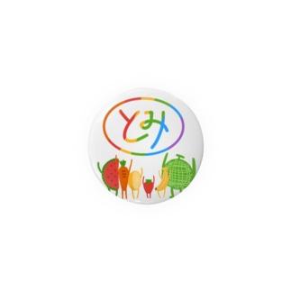merondaisuki777のとみオリジナルグッズ Badges