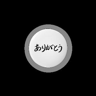天道智水 Dragon Healingの「ありがとう」横書き Badges