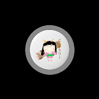 タマのちょびりげ❣️の座敷わらしちゃん(ダジャレ編) Badges
