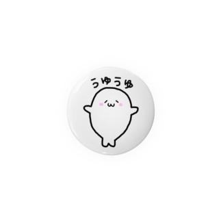 うゆばっぢ Badges