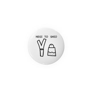 NEGI TO SHIO Badges