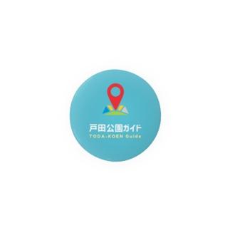 戸田公園ガイド Badges