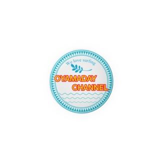 OYAMADAY缶バッチ Badges
