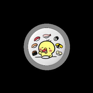 ゆーすけひよこのゆーすけひよこ おすし Badges