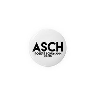 シューマン(ASCH) Badges