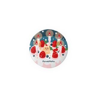 FUWAMOFUバッジ ふゆ Badges