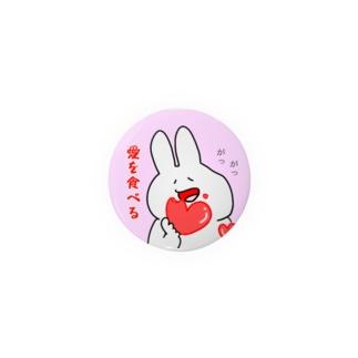 二重アゴのうさぎ~愛食べver.~ Badges