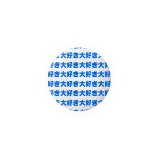 青色の推し大好き缶バ Badges