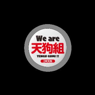 【天狗ch.】OFFICIAL GOODS STOREのWe are 天狗組 Badges