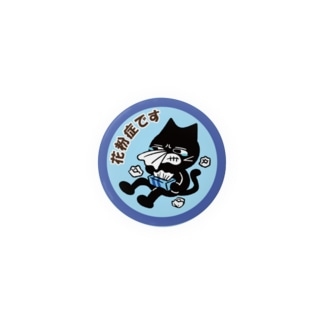 Lucky Anton 花粉症バッチ[ブルー] Badges