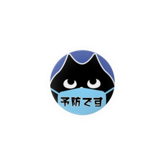 Lucky Anton マスク[予防] 缶バッジ Badges