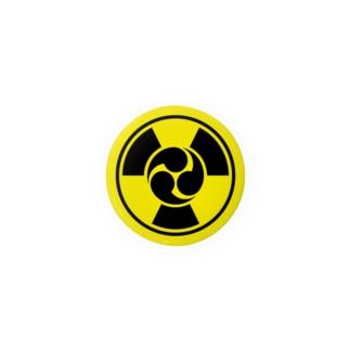 Y_NAKAJIMAの放射線に三つ巴 A Badges
