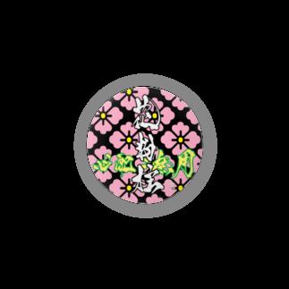 推 愛 OShiROの花粉症です心配ご無用!! 【花粉柱 (44mm専用)】  Badges