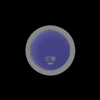 斜め上支店の和色コレクションVer-2:紺藍(こんあい) Badges