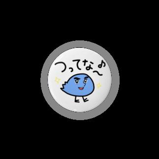 慢汁なめ太郎のつってなーーー♪ Badges