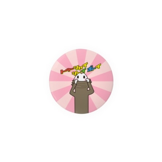 シャイボーイな白い妖精 Badges