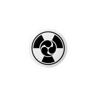 放射線に三つ巴 B Badges