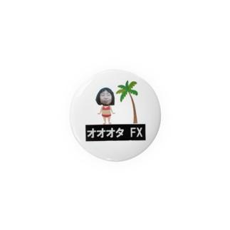 オオオタFX缶バッジ Badges
