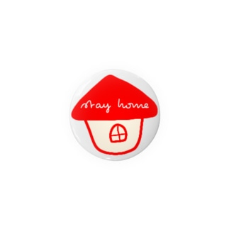 stay home Badges