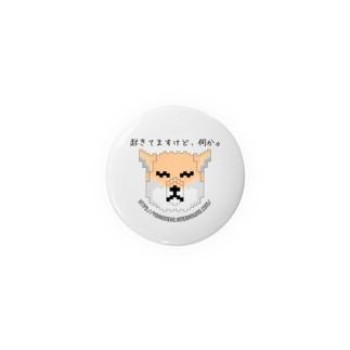 チベスナくん 1号 Badges