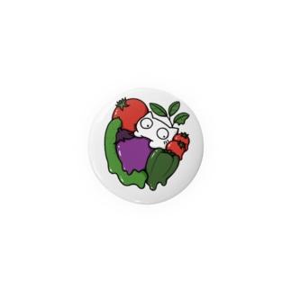 summer vegetables Badges