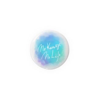 No Karaage No Life / KARA-K-KB-0001S Badges