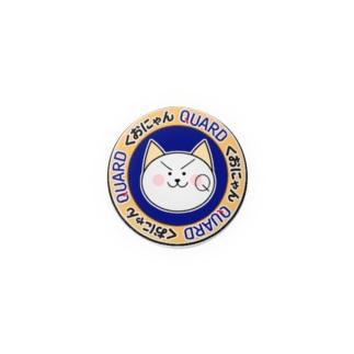 くおにゃんNewロゴ Badges