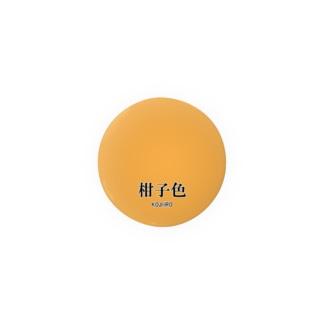 和色コレクションVer-2:柑子色(こうじいろ) Badges