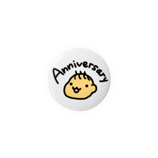 毎日がAnniversary Badges