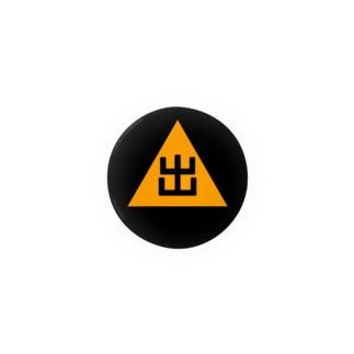 鉄道標識缶バッジ(信号歓呼位置標識①) Badges