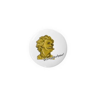 称賛するシュトラウスⅡ世 Badges