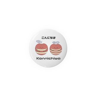【アメリンゴ】 こんにちは Badges