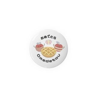 【アメリンゴ】 おめでとう Badges