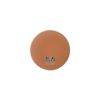 和色コレクションVer-2:焦香(こがれこう) Badges