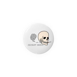 Smokin' Skull Badges