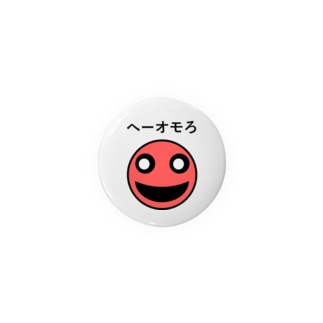 笑顔上手くん Badges