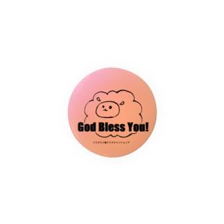 God Bless You!(ひつじ✿ピンク) Badges