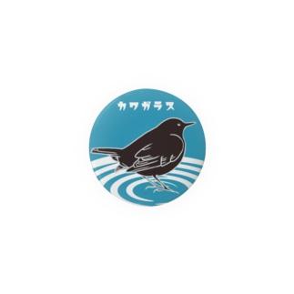 カワガラス Badges