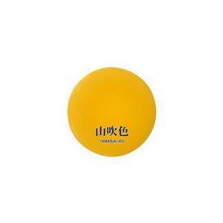 和色コレクションVer-2:山吹色(やまぶきいろ) Badges