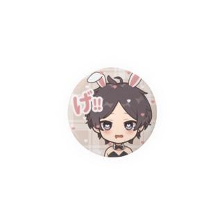 げんぴょんのぢゅへへ【44mm専用】 Badges