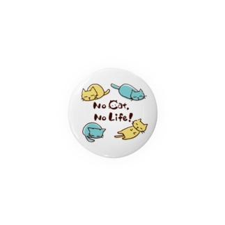 No cat, No Life! Badges