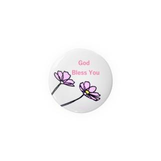 God Bless You(コスモス) Badges